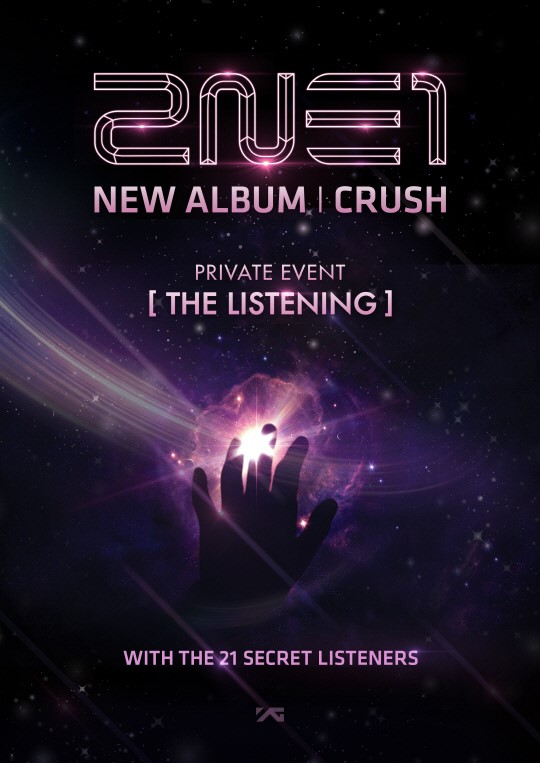 2NE1-Private-Event