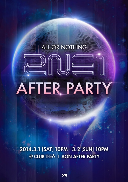 2ne1_AON_afterparty