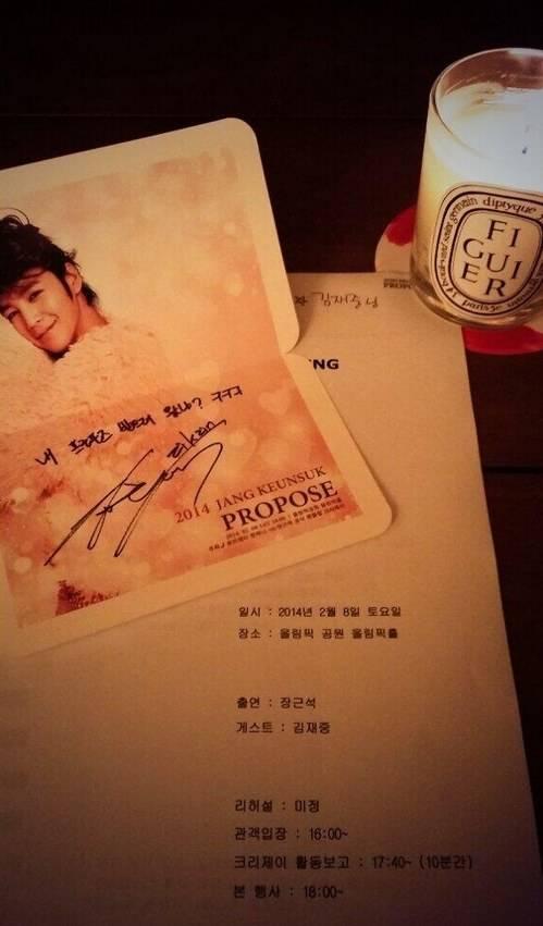 Jaejoong-jang-geun-suk_1392071483_af_org