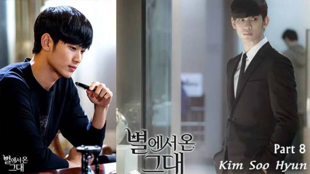 kim-soo-hyun-in-front-of-your-house