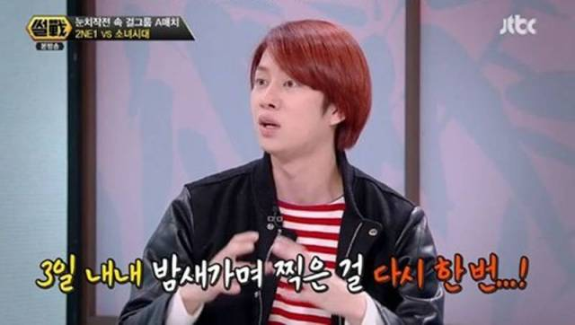 Orange-Caramel-Girls-Generation-Heechul_1394122260_af_org