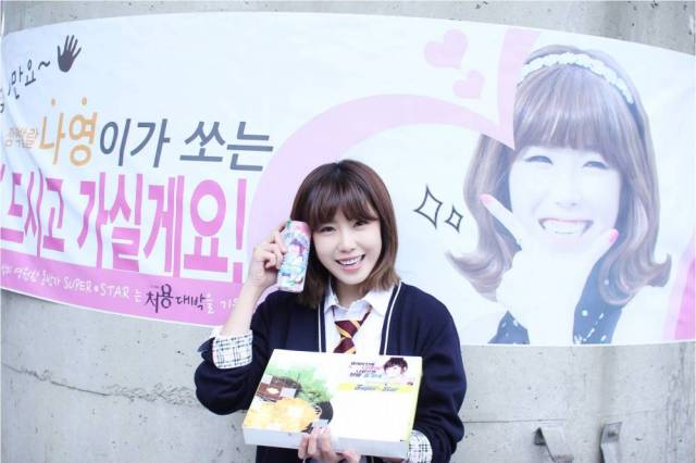 SECRET-Hyosung_1393636852_af_org