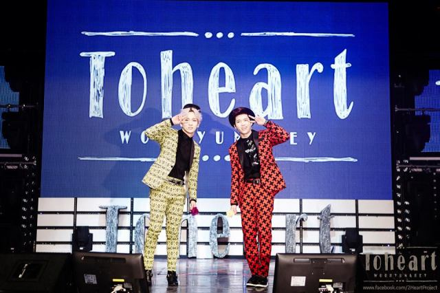 toheart-showcase