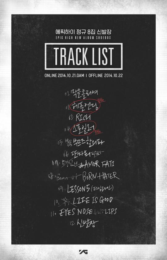EPIKHIGH_tracklist-540x839