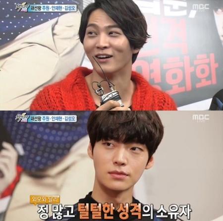 joo-won-ahn-jae-hyun-section-tv