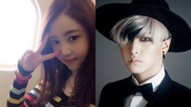 sungmin-super-junior-kim-sa-eun-800x450